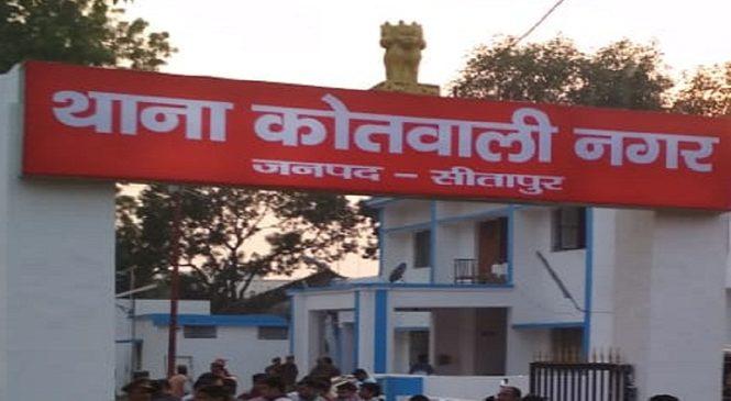सीतापुर में इलाहाबाद बैंक के उपभोक्ता हुए धोखाधड़ी का शिकार, लाखों की नगदी हुई पार
