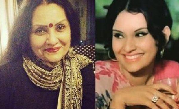70 के दशक की दिग्गज अभिनेत्री विद्या सिन्हा का मुंबई में 71 साल की उम्र में बीमारी से निधन
