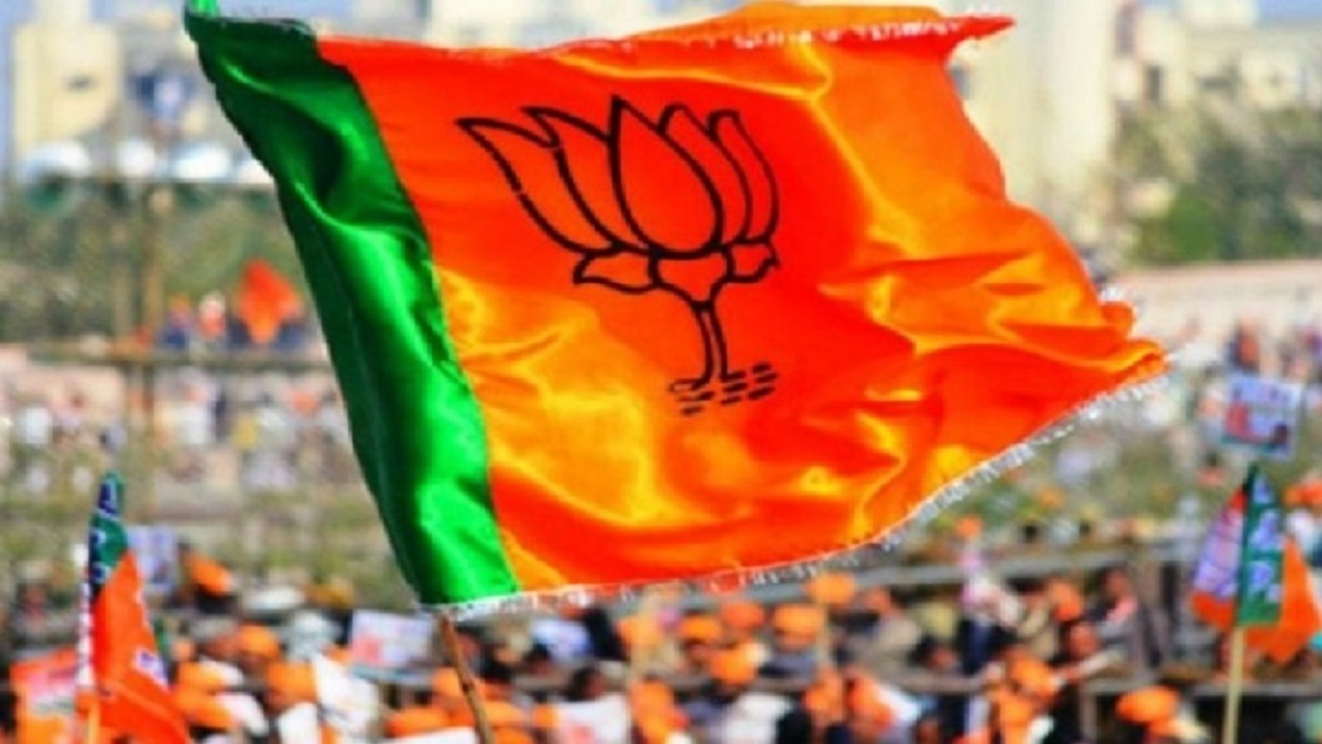 BJP released list of district heads in UP