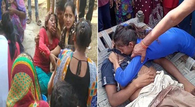 हमीरपुर में पिता की मौत से बेटियों पर टूटा दुखों का पहाड़, आकाशीय बिजली बनी काल