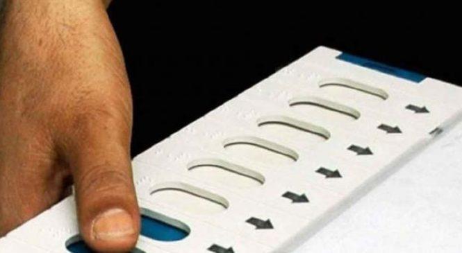 बुंदेलखंडः हमीरपुर उप चुनाव में 48.10 प्रतिशत मतदान, पिछली बार से इतना कम..