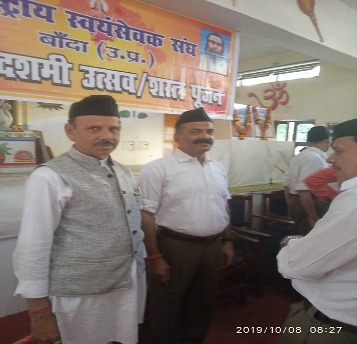 Arms worship program of RSS in Banda