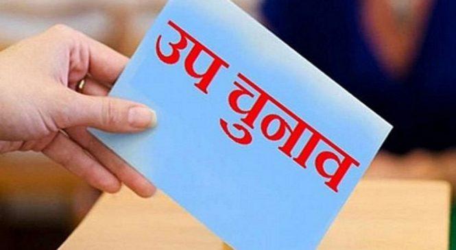 लखनऊ-कानपुर-मानिकपुर समेत 11 सीटों पर उप चुनाव सोमवार को, पोलिंग पार्टियां रवाना