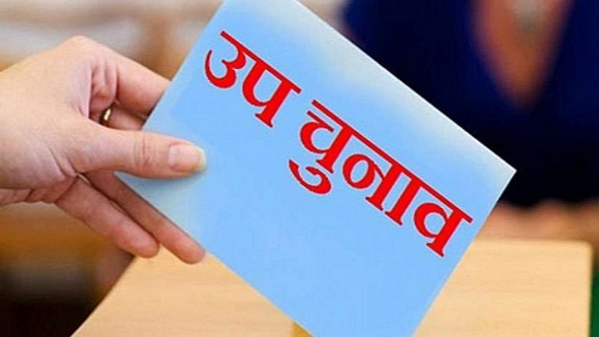by election in up on 11 vidhansabha seat