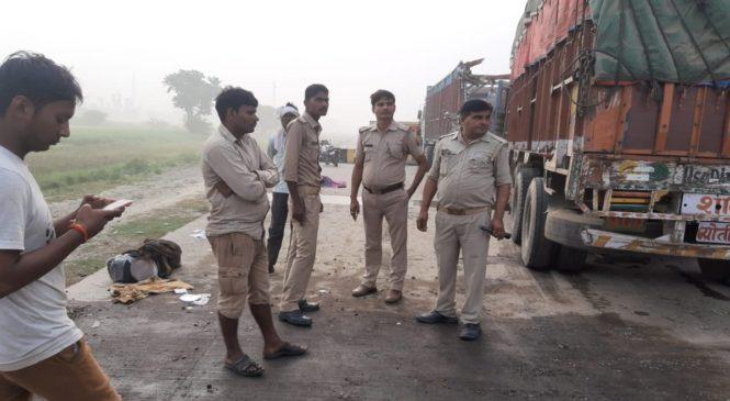 फतेहपुर में हाईवे पर दो ट्रकों की टक्कर में चालक की मौत, खलासी गंभीर