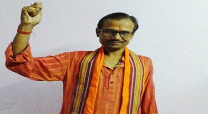लखनऊ में हिंदू महासभा के नेता कमलेश तिवारी की हत्या, मिठाई के डिब्बे में छिपाकर लाए चाकू-कट्टा