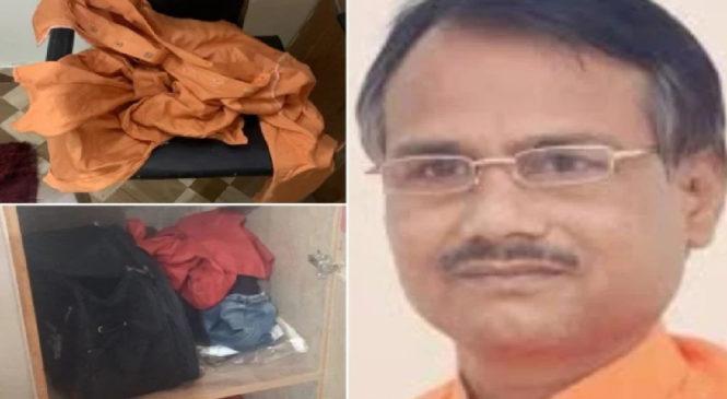 कमलेश तिवारी हत्याकांडः लखनऊ के होटल में मिला हत्या में प्रयुक्त चाकू और खून से सने कपड़े