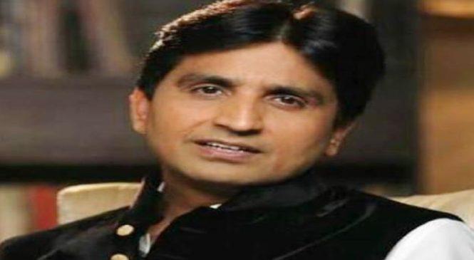 कुमार विश्वास ने कमलेश तिवारी हत्याकांड पर राजनीतिक दलों की चुप्पी पर उठाया सवाल
