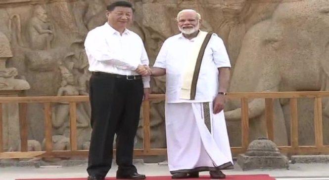 भारत के महाबलीपुरम में मिले दो महाबली, नरेंद्र मोदी और शी चिनफिंग