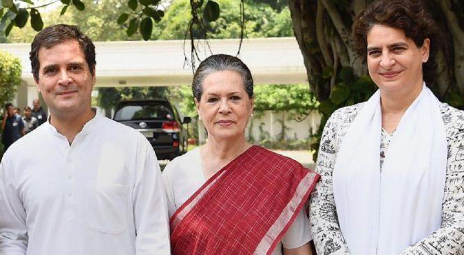 गांधी परिवार से हटी SPG सुरक्षा, केंद्र सरकार का फैसला