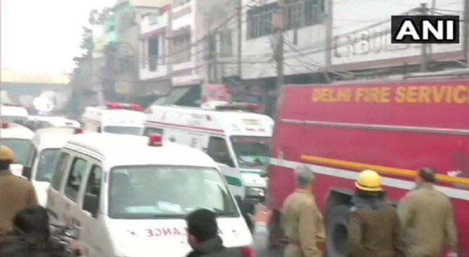 दिल्ली के फिल्मीस्तान इलाके में अनाज मंडी में लगी आग में 43 लोगों की मौत, 25 गंभीर