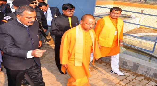 बांदा से लौटे मुख्यमंत्री योगी, मंडल में बड़ा फेरबदल संभव..