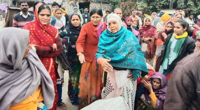 बांदाः प्राइवेट बिजलीकर्मी की संदिग्ध हालात में मौत पर परिजनों का हंगामा, शव रखकर लगाया जाम