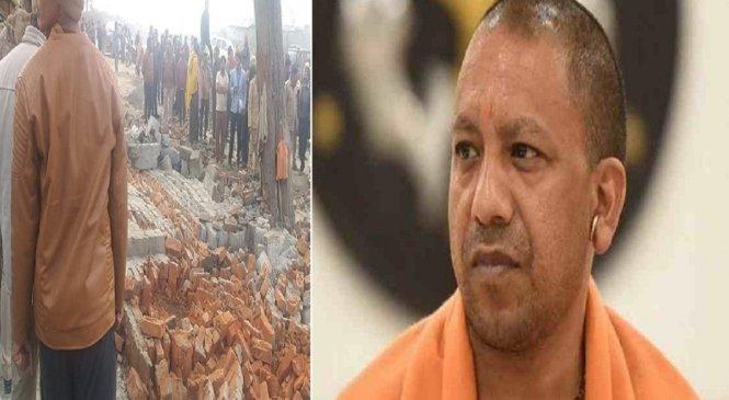 झांसी में बड़ा हादसाः दीवार गिरने से 5 मजदूरों की मौत, CM योगी ने जताया दुख