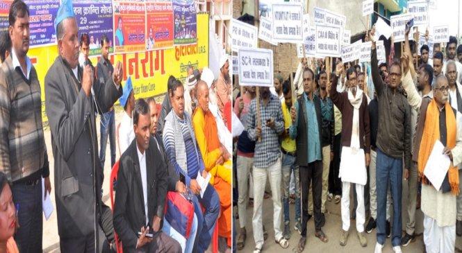 बांदा-चित्रकूट और महोबा-हमीरपुर में CAA के खिलाफ प्रदर्शन