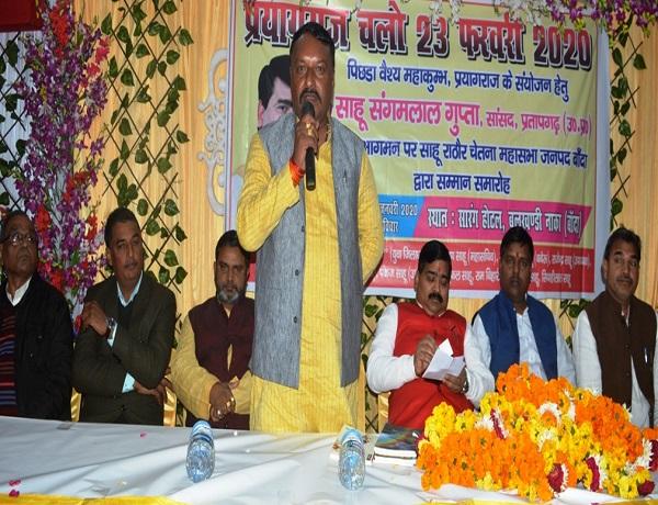Welcome ceremony of Sahu Rathore Chetna Mahasabha held in Banda