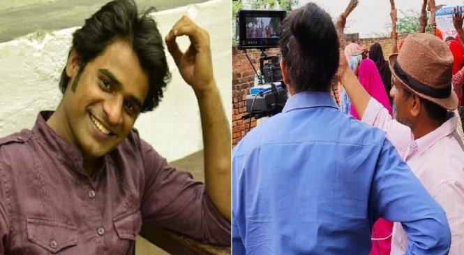 निर्देशक आदित्य ओम की फिल्म में बांदा के अभिनेता शिवा सूर्यवंशी की दिखाई देगी दमदार भूमिका