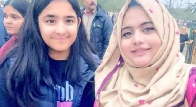 CAA विरोध में अखिलेश यादव की बेटी टीना भी शामिल, फोटो हुई वायरल