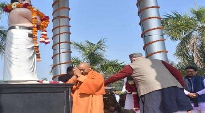 कानपुरः CSA में सीएम योगी का स्वागत, CAA पर जनसभा को किया संबोधित