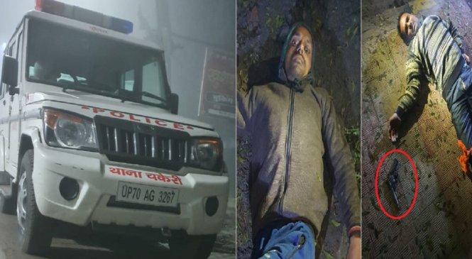 कानपुरः महिला की मौत के बाद जागी पुलिस, एनकाउंटर कर गिरफ्तार किए  दो आरोपी