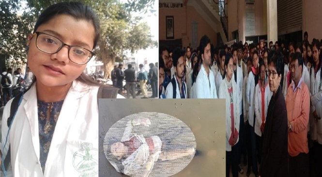 कानपुर गंगा बैराज से लापता MBBS की छात्रा का शव उन्नाव में मिला