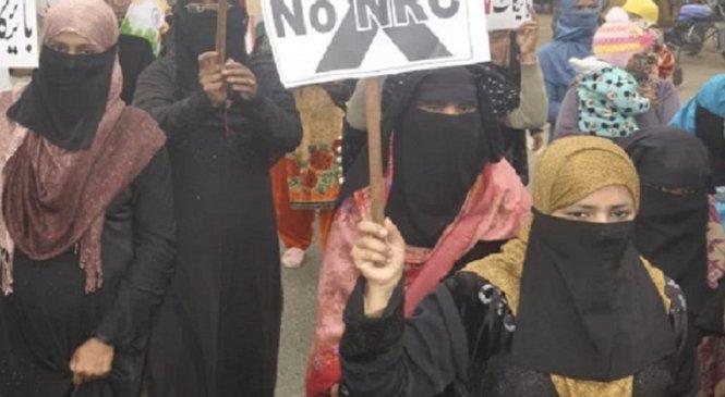 अलीगढ़ में CAA के विरोध पर सख्त एक्शन, 60-70 महिलाओं पर FIR दर्ज