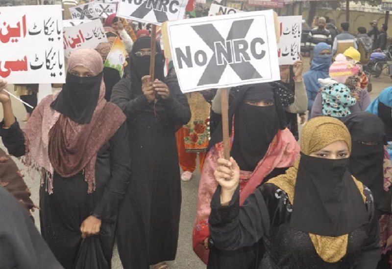 oppose nrc and npr