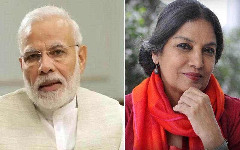 pm modi and shabana azmi
