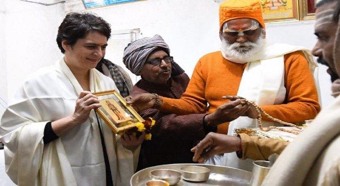 वाराणसी में प्रियंका ने कहा, कांग्रेस आई तो हटेगा NRC और CAA
