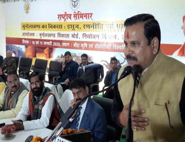 water power minister mahendra singh in Banda