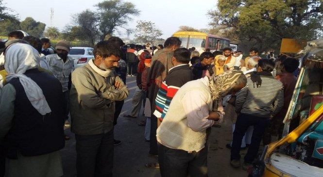 भीषण हादसे में बोर्ड की छात्राओं समेत 7 घायल, 1 की मौत, 2 रेफर