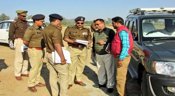 चित्रूकट में DIG दीपक कुमार ने प्रधानमंत्री के प्रस्तावित कार्यक्रम स्थल का निरीक्षण किया