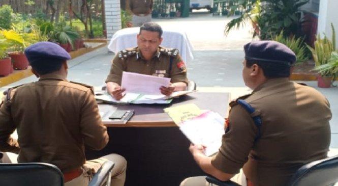 बांदा DIG दीपक कुमार ने पुलिस कप्तानों को दिए अपराध नियंत्रण के टिप्स
