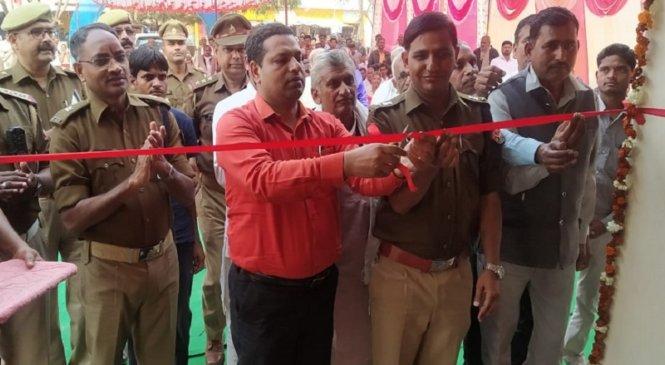 चरखारी में डीआईजी दीपक कुमार ने चौकी भवन का किया उद्घाटन