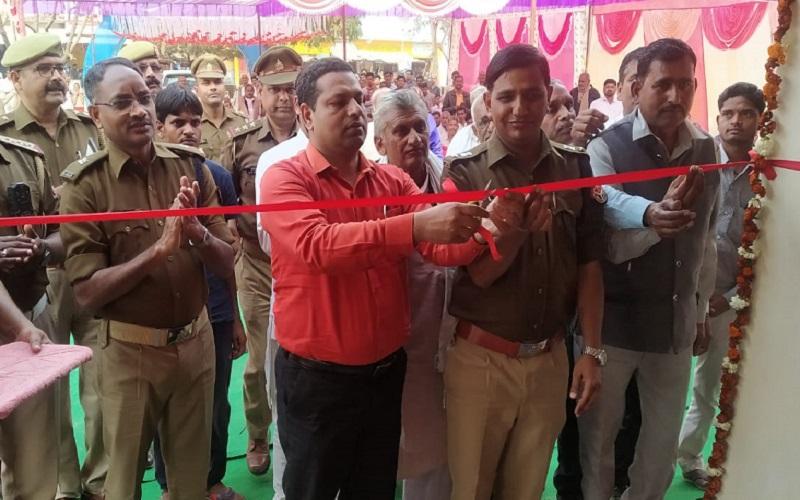 Banda DIG Deepak Kumar inaugurated Chowki Bhawan in Charkhari
