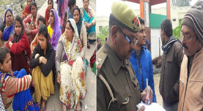 बांदा में व्यवसाई की पत्नी समेत हादसे में मौत, 25 को थी बेटी की शादी