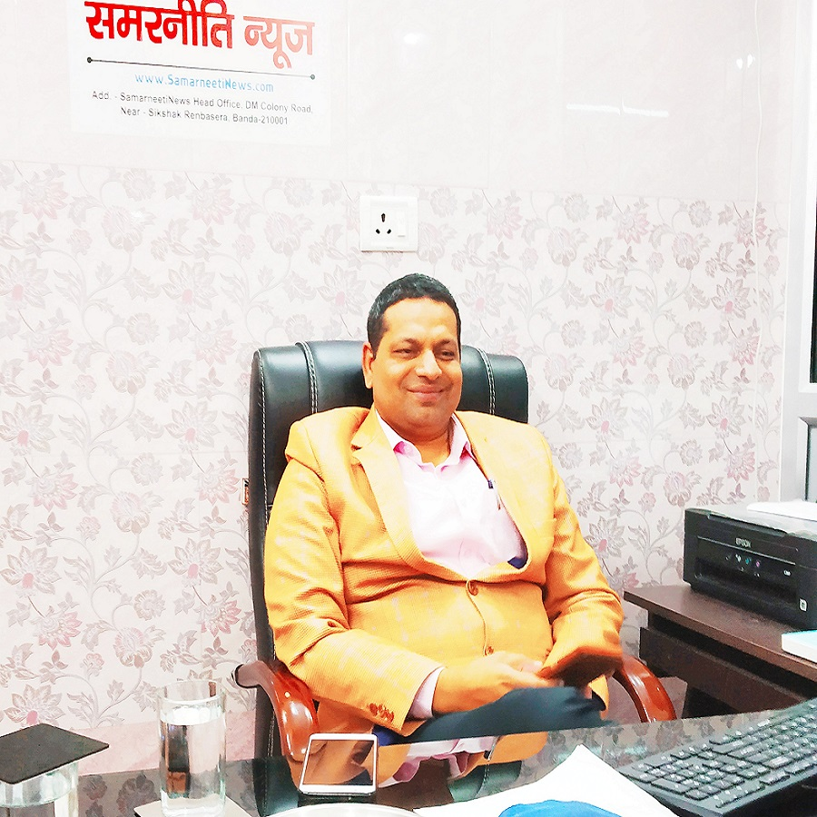 Dig Banda Ips Deepak kumar in Samarneeti news office