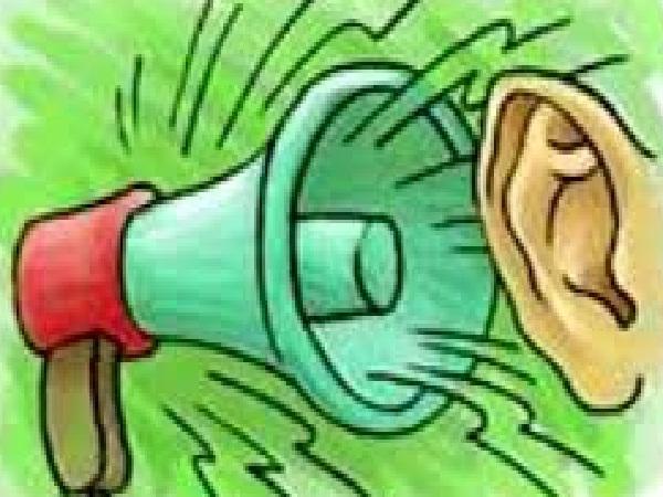 Board exam -2020 loudspeaker is upset then dial 112