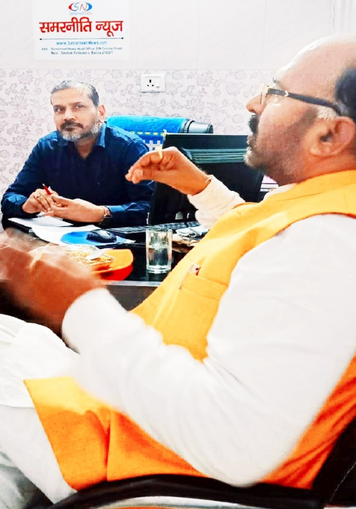 UPCLDF Chairman Minister of State Level Virendra Tiwari arrives at Samarneeti News office in Banda