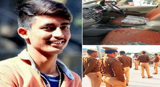 लखनऊ में हुए बीटेक छात्र हत्याकांड में पूर्व बसपा विधायक के बेटे समेत 5 गिरफ्तार