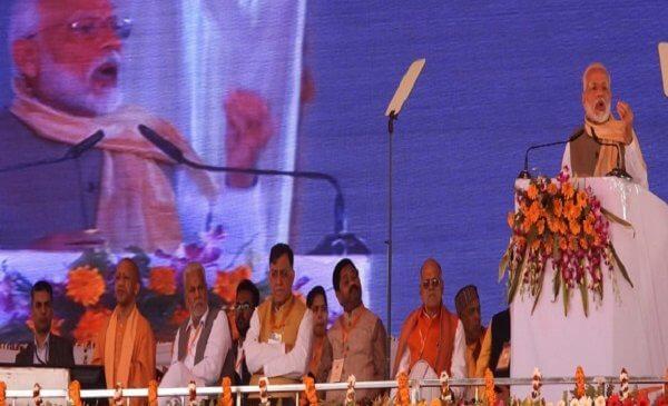 चित्रकूट में प्रधानमंत्री नरेंद्र मोदी ने बुंदेलखंड एक्सप्रेस-वे का किया शिलान्यास, जय श्रीराम के नारे गूंजे