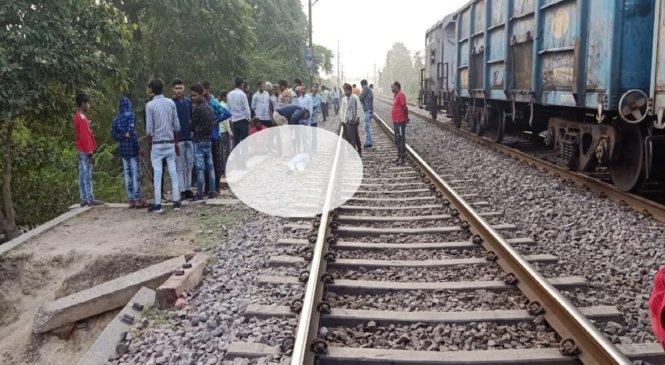 कानपुर में ट्रेन से कटकर नगर निगम कर्मी के बेटे की मौत
