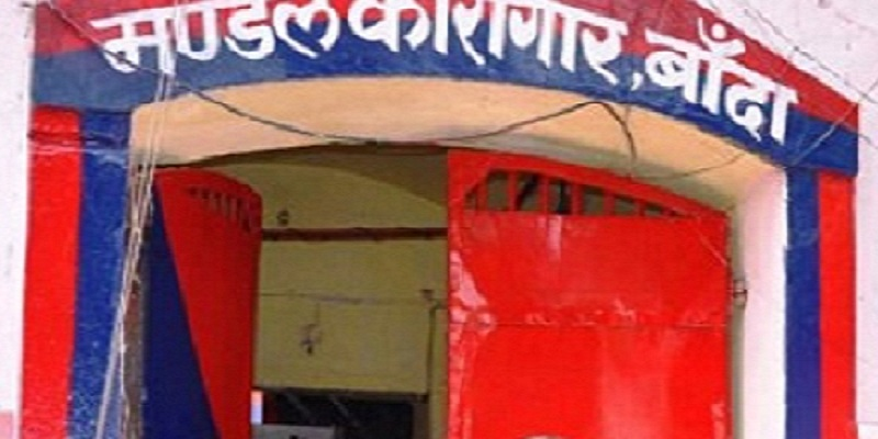 Cancer prisoner dead in Banda jail