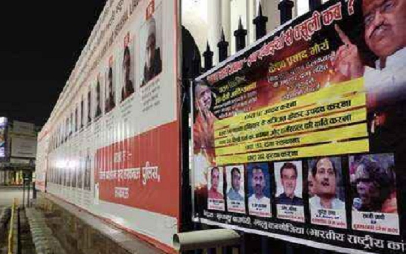 In poster case of CM Yogi-BJP leaders, police started a hunt in search of Congressmen after fir