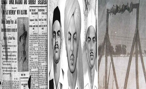 जहां भगत सिंह को हुई थी फांसी, पाकिस्तान ने मस्जिद बना डाली