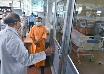 बड़ी खबरः CM योगी का फैसला, जेलों से छूटेंगे 11 हजार बंदी