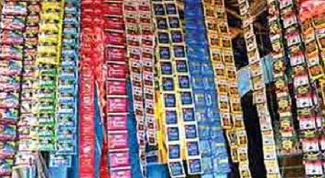 Corona Lockdown- यूपी में पान मसाले की बिक्री-उत्पादन-वितरण पर रोक