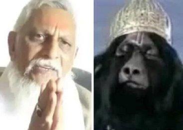 पीएम मोदी के लिए रामायण के 'जामवंत' ने कही यह बड़ी बात