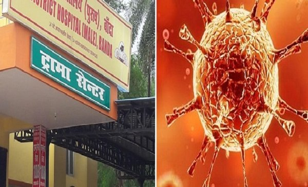 बड़ी खबरः बांदा में पहला कोरोना पाॅजीटिव केस मिला, दिल्ली मरकज से लौटा था शहर