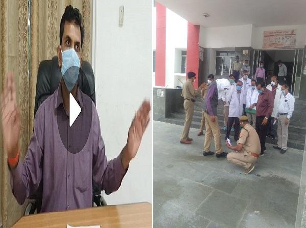 वीडियोः कानपुर डीएम ने अपनी वायरल 'जूते' वाली फोटो की सच्चाई बताई